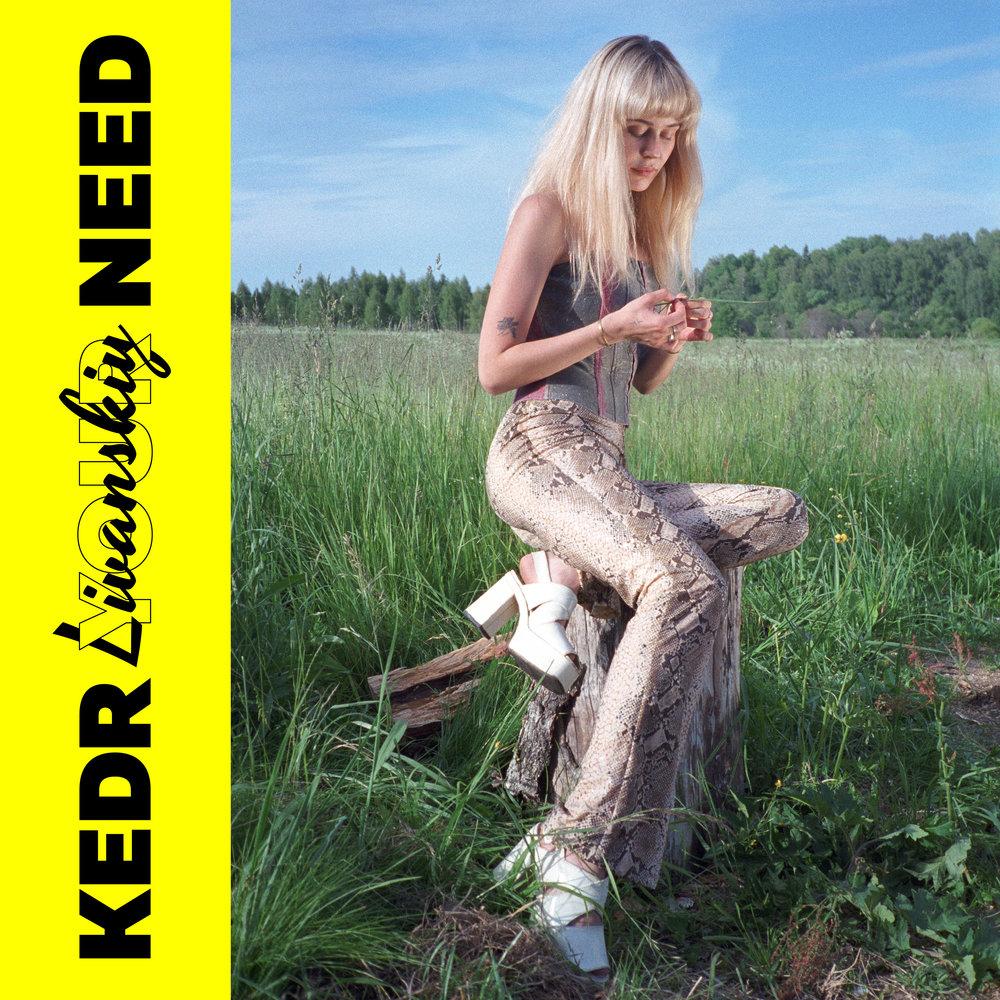 2MR-043 Kedr Livanskiy Cover_3000x3000.jpg