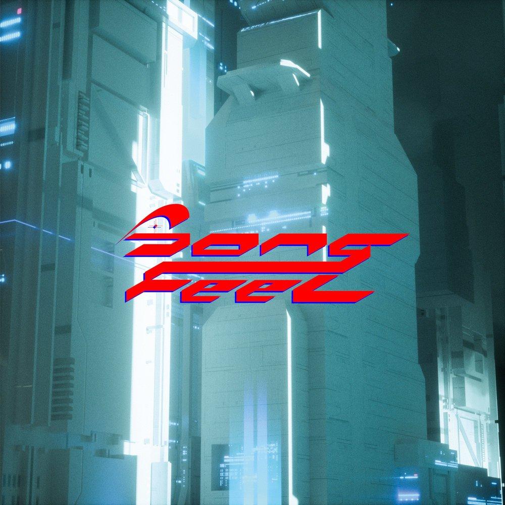 Girl Unit Song Feel Album Packshot.jpg