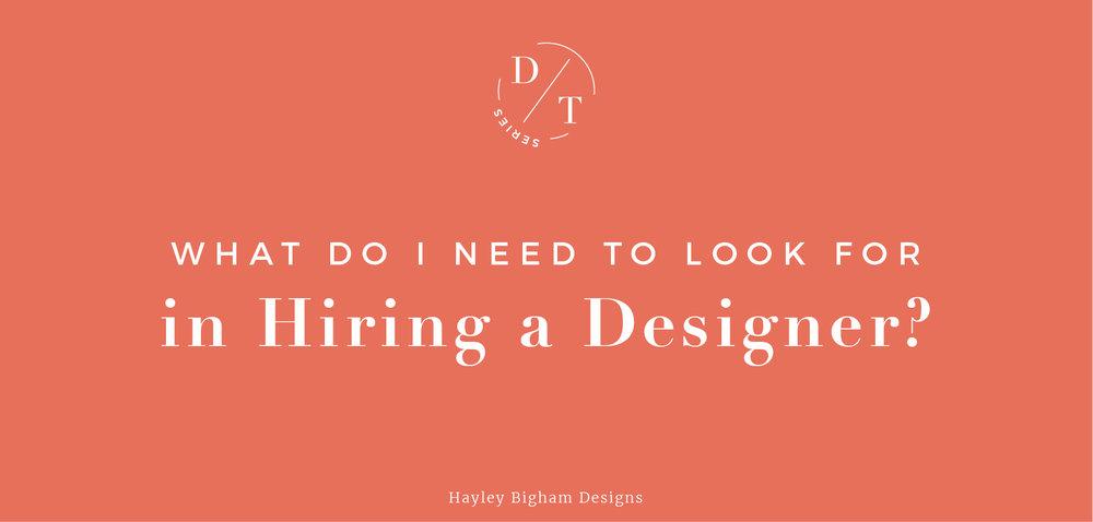 DT-blog-hiringdesigner-01.jpg