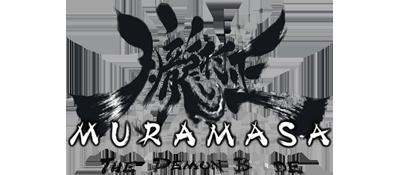Muramasa - The Demon Blade (USA).png