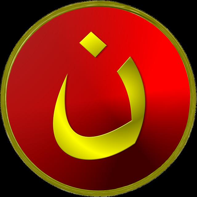 nazarene-sign-christian-persecution