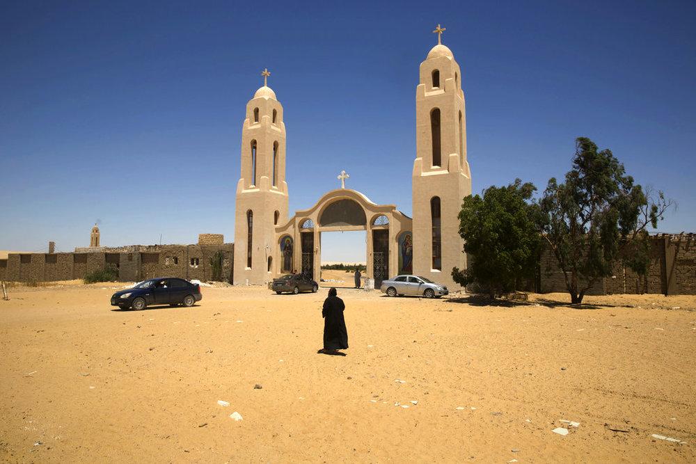 St. Samuel the Confessor monastery