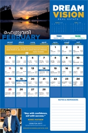 FEBRUARY  Download  JPEG  or  PDF