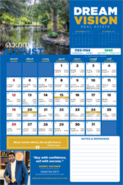 AUGUST  Download  JPEG  or  PDF