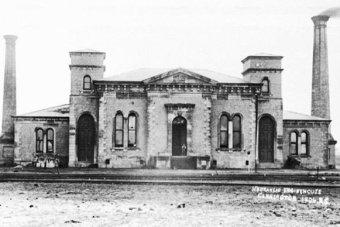 Carrington Pumphouse