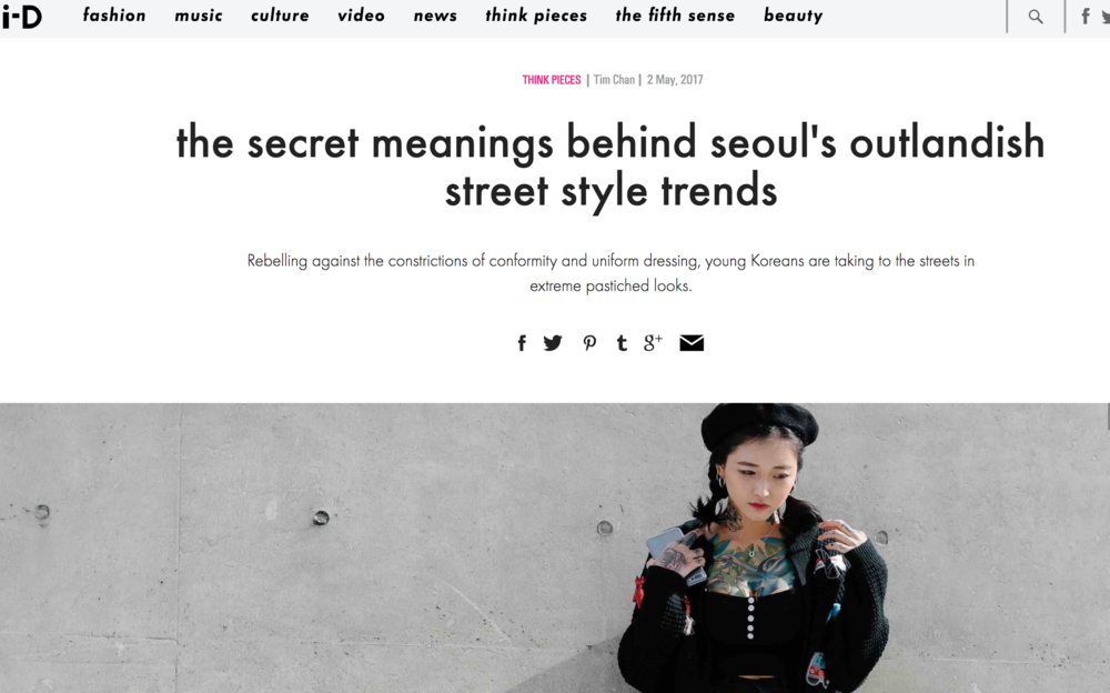 - https://i-d.vice.com/en_us/article/the-secret-meanings-behind-seouls-outlandish-street-style-trends