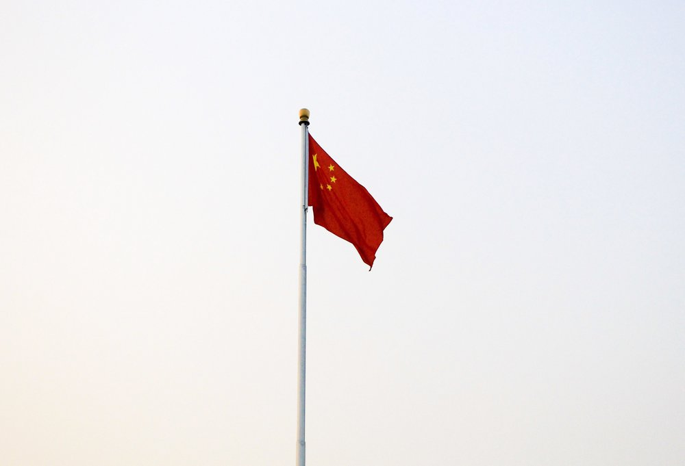 TIANANMEN SQUARE CHINESE FLAG IN BEIJING, CHINA
