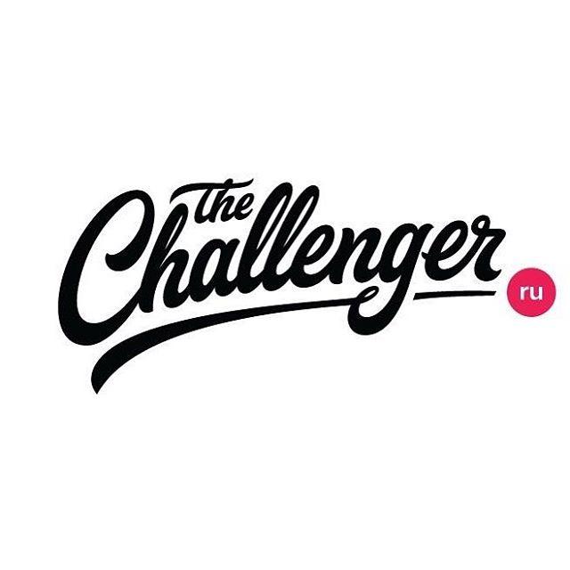 Всем привет! Хотим вас сегодня познакомить с одним из наших классных инфопартнеров проекта - The Challenger - ты можешь больше  Мы же с вами знаем, как важно оставаться в отличной физической и интеллектуальной форме ) The Challenger - ты можешь больше - упражнения, которые реально выполнить даже самым неподготовленным. Диеты и рецепты, которым можно следовать и не сойти с ума. Советы от спортсменов, которым хочется доверять. Истории о том, как обычные люди становятся суперменами.  Всё это — сайт о здоровом образе жизни The Challenger https://the-challenger.ru/ Наши друзья подготовили несколько сюрпризов, оставайтесь с нами, скоро расскажем про все ) @the_challenger.ru