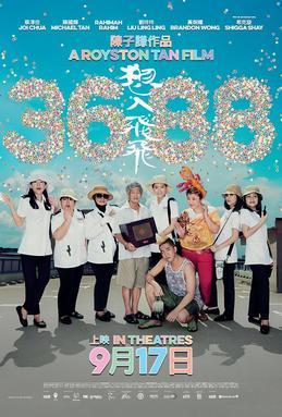 3688_Movie_Poster.jpg