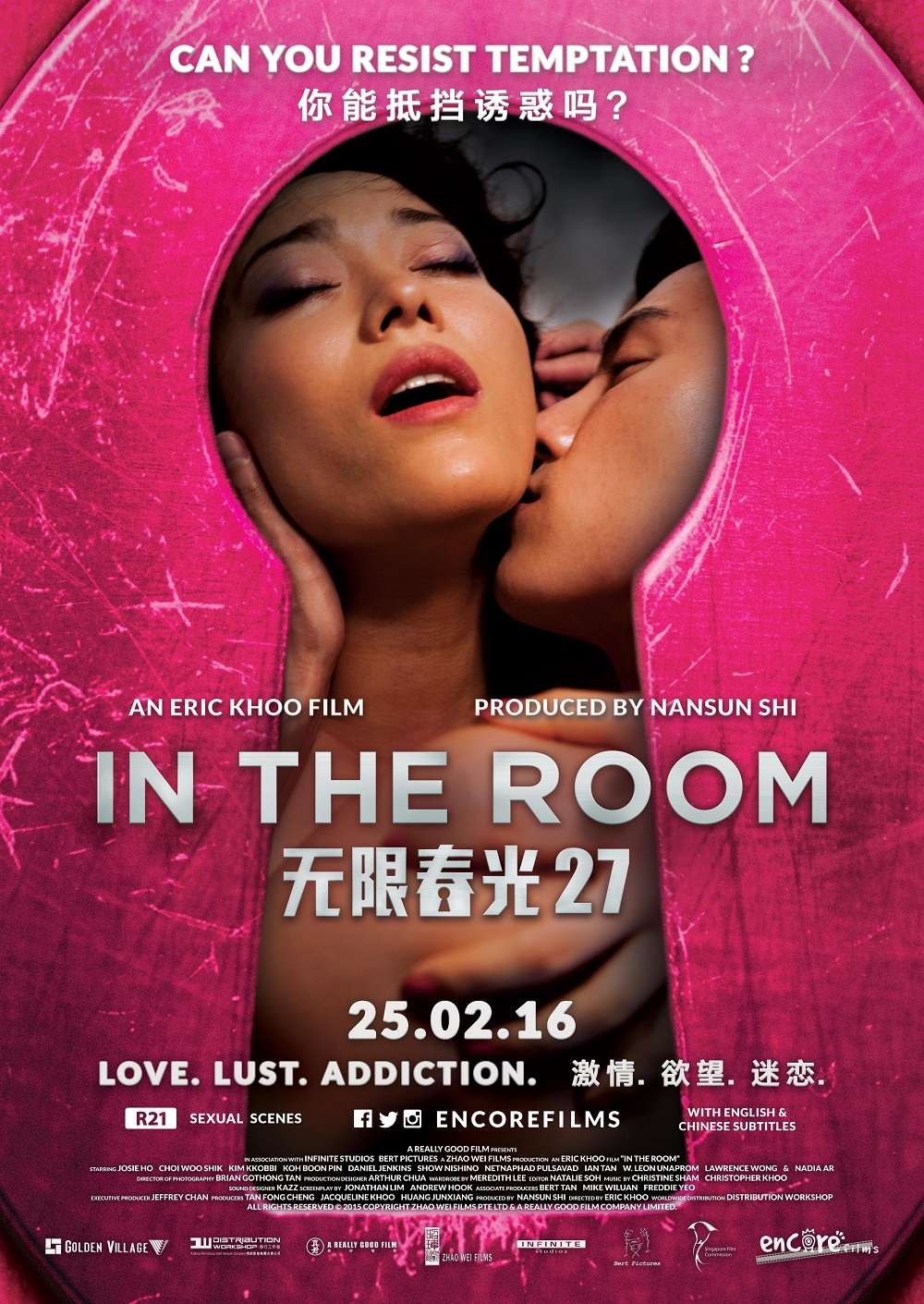 In-The-Room-Poster.jpg