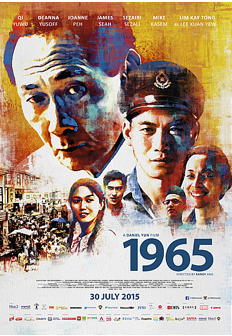 Movie Posters.006.jpeg