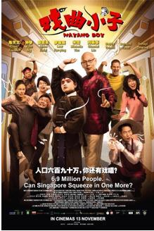 Movie Posters.011.jpeg