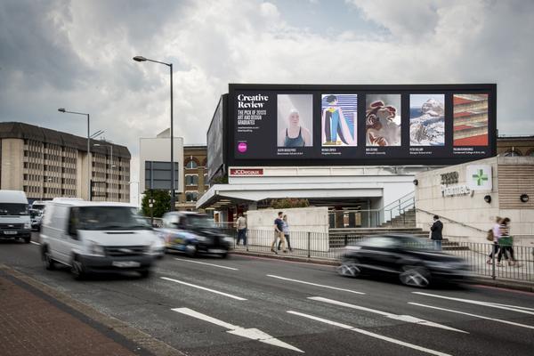Cromwell Road, London