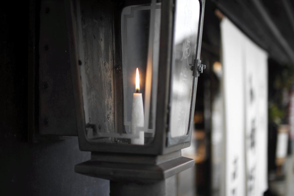 Takazawa candle