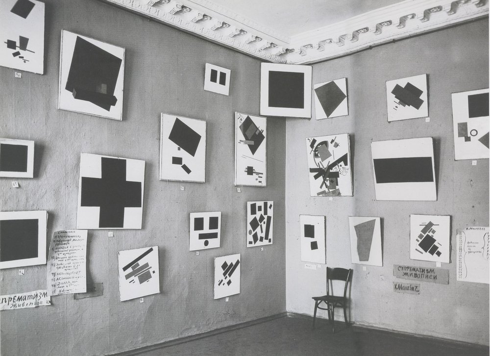 Suprematist exhibition, 1915