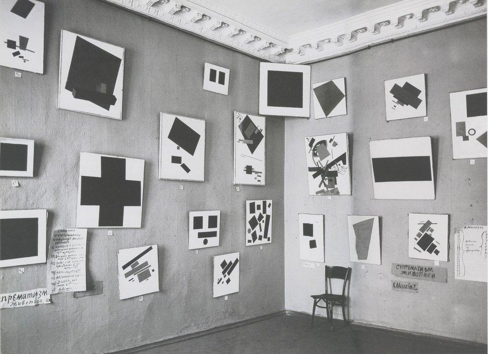 Suprematist exhibition, 1915