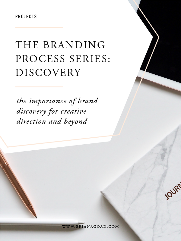 branding-process-series-brand-discovery.png