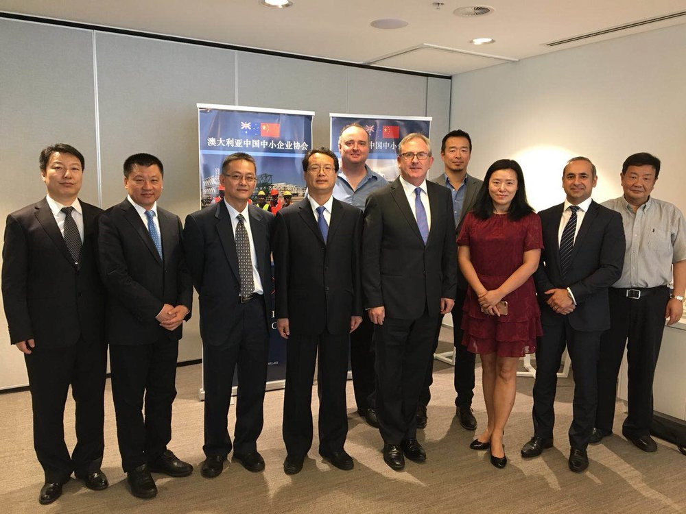 Beijing Investment Promotion Bureau in Sydney 1.jpg