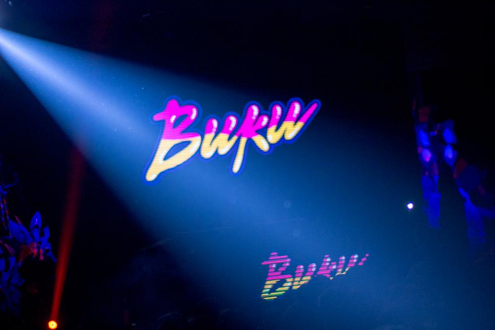 buku music art project shakes up mardi gras world bullet music