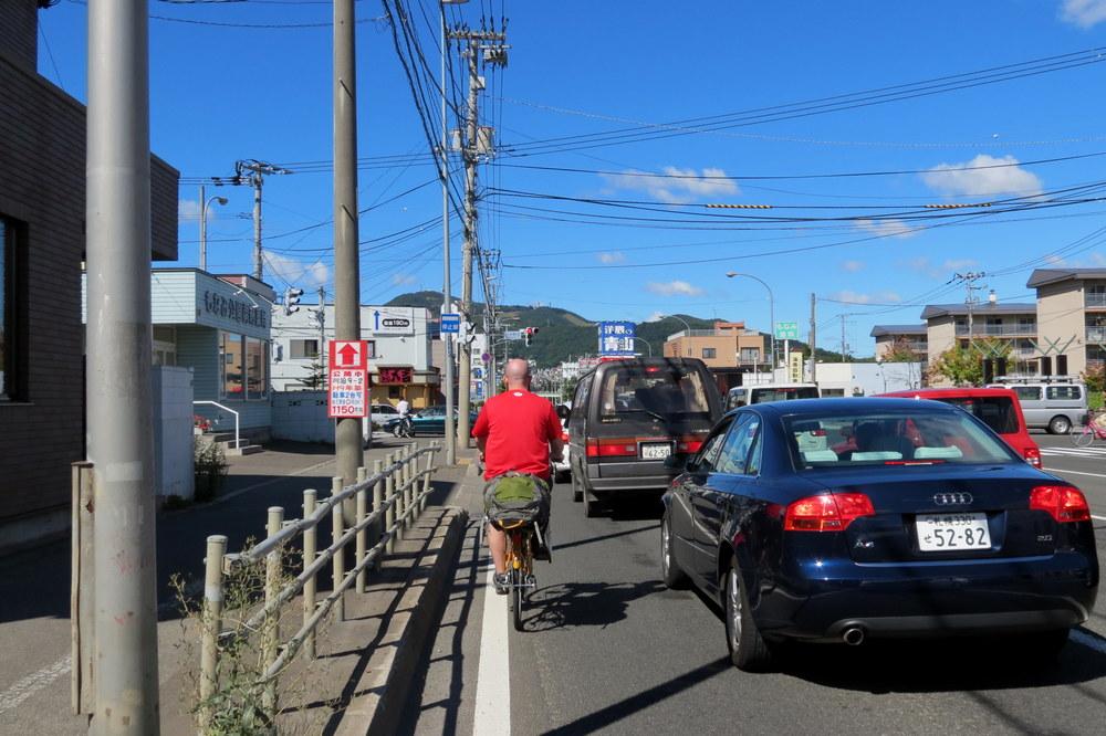 japanese-traffic