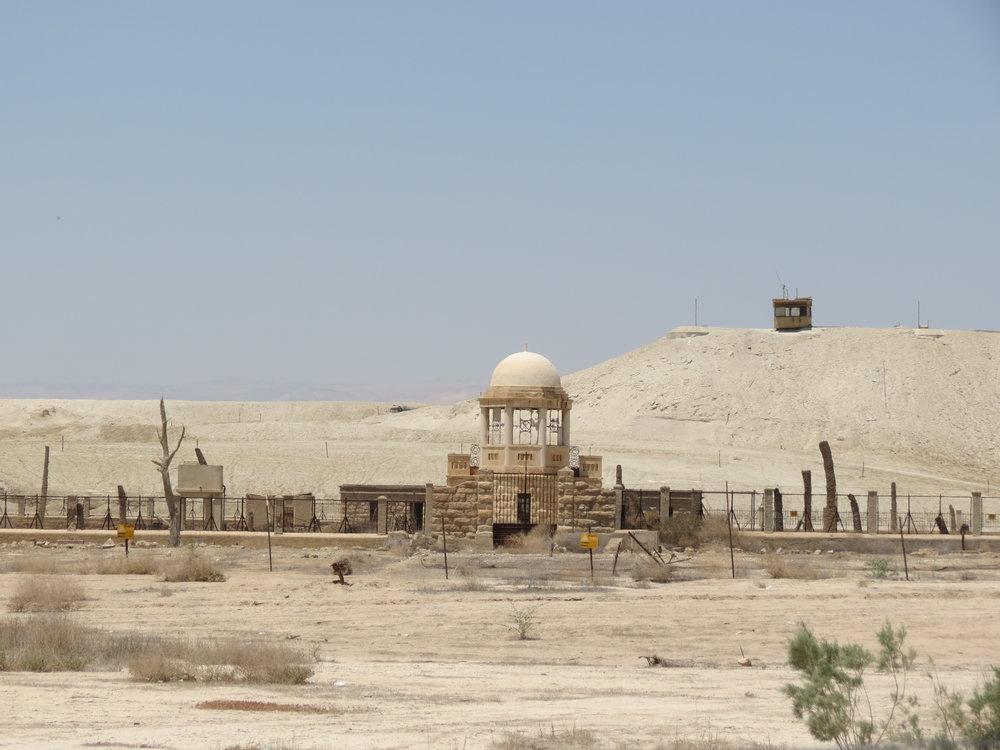 Qasr al-Yahud |Israeli-Jordanian border