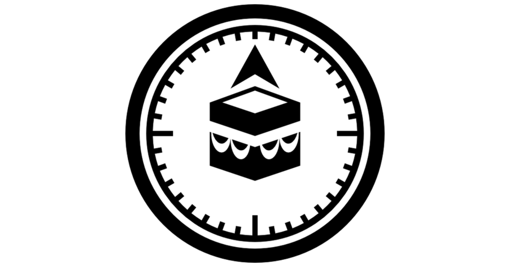 The  qibla , or direction Muslims should face when they pray, is often marked with the symbol shown here. It can be seen in some businesses and establishments and helps Islamic followers know which direction Mecca is.