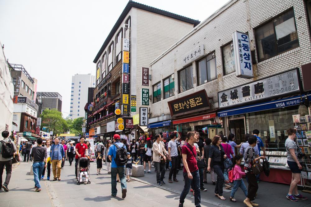 Korea-259.jpg