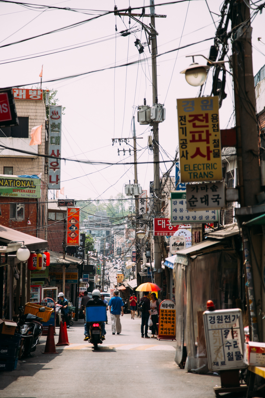 Korea-233.jpg