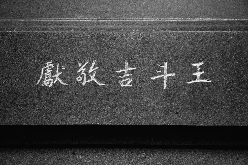 Taiwan-185.jpg