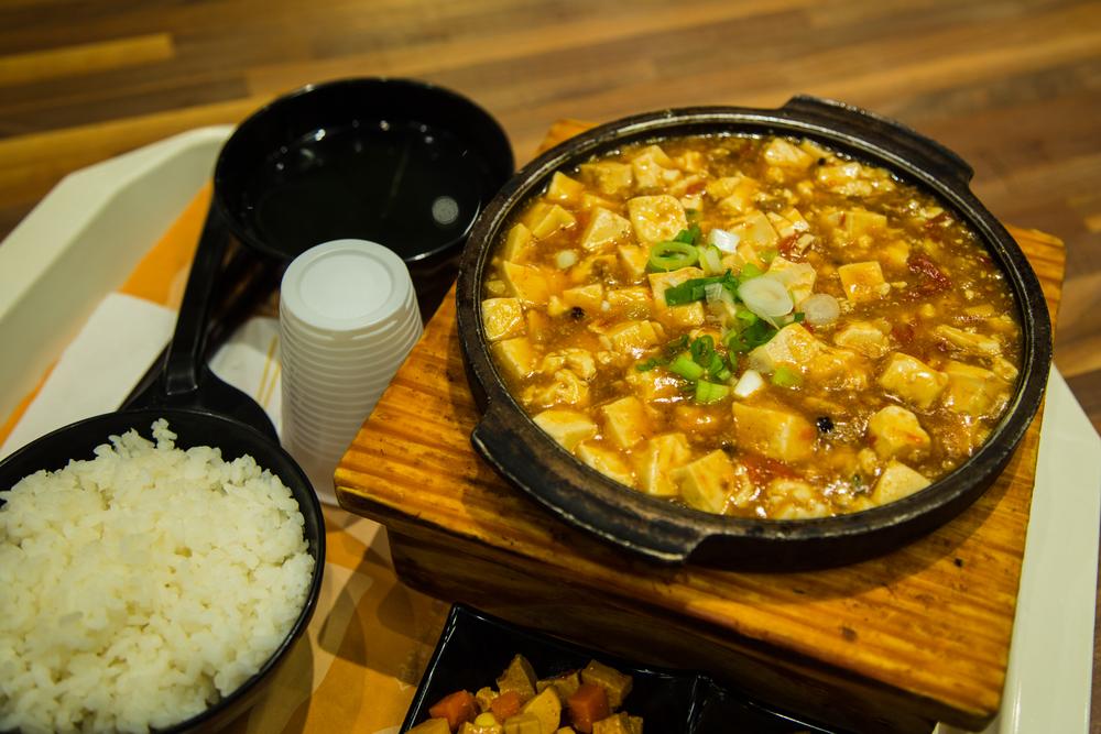 Lunchtime! Mápó Tòfu 麻婆豆腐