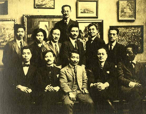 Copy of Japanese Artists Society, 1922