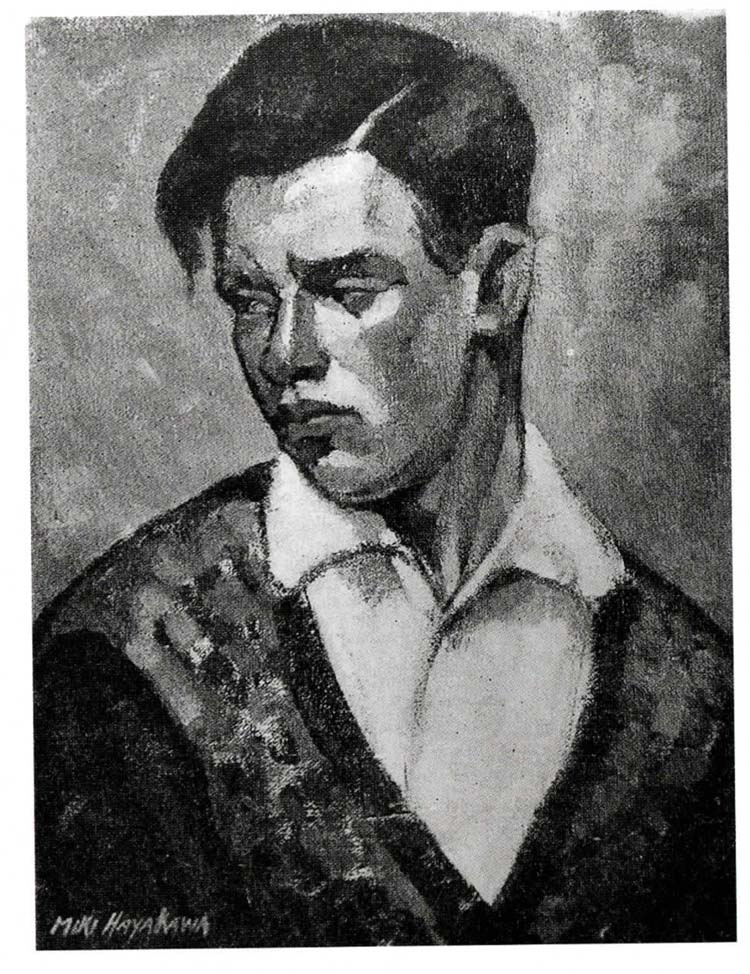 A Young Man,  1925