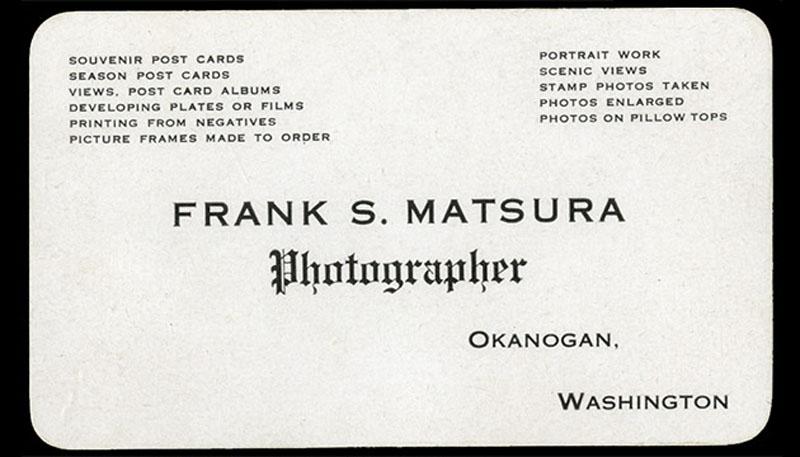 Matsura's Business Card