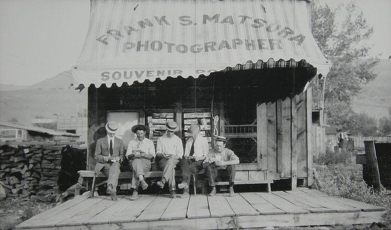 Matsura's Store,  1907-13