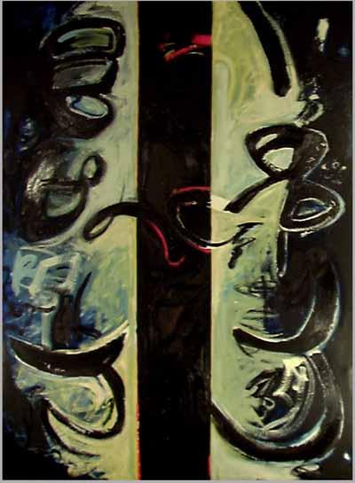Cosmic Gap #2,  1992
