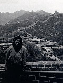 1985 at the Great Wall