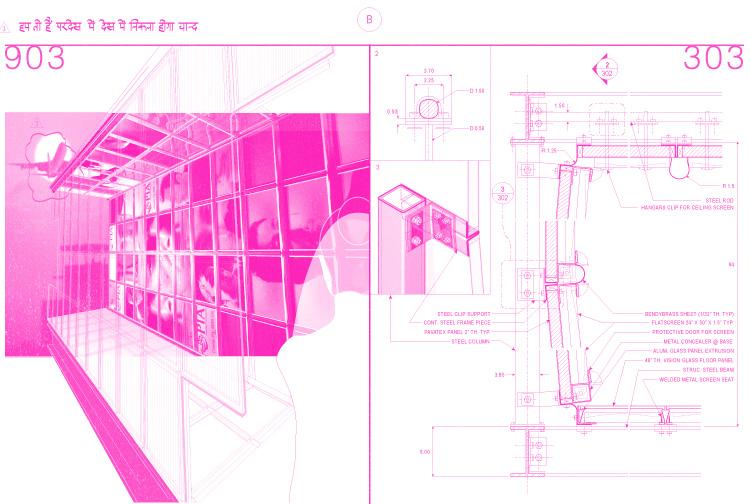 Pink_Jet_DELES_2.jpg
