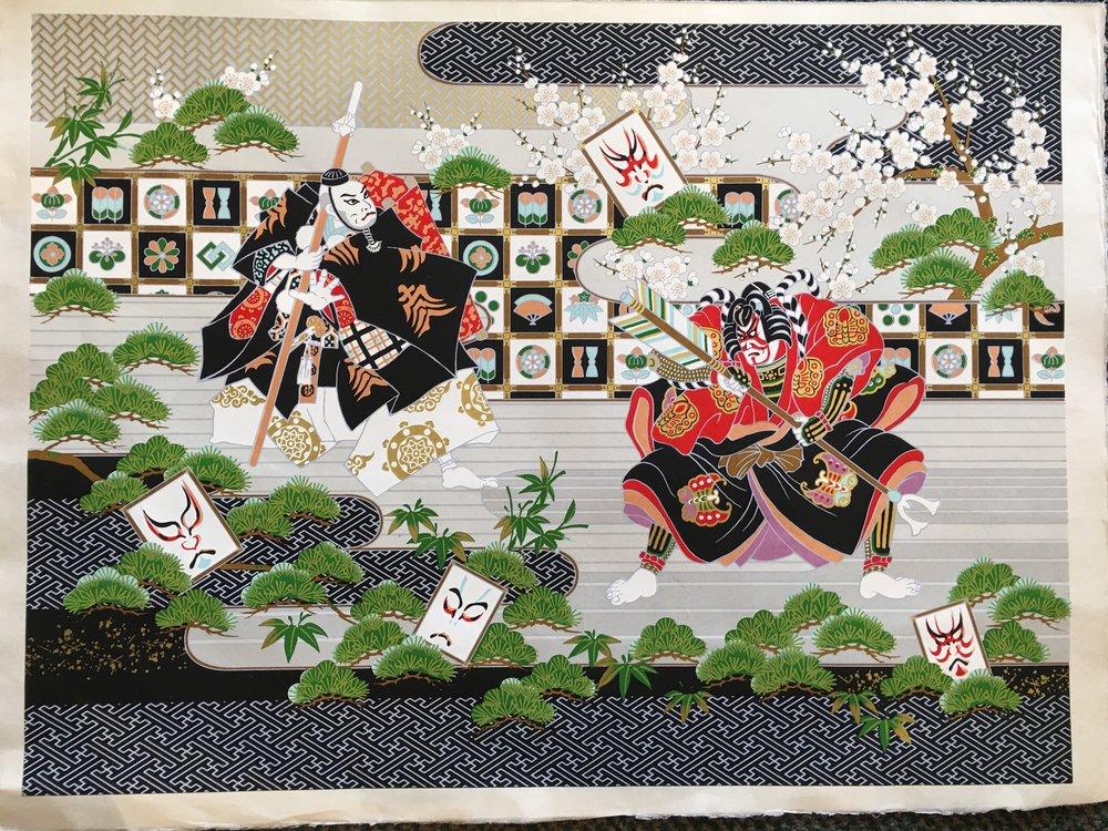 Kabuki Dancers