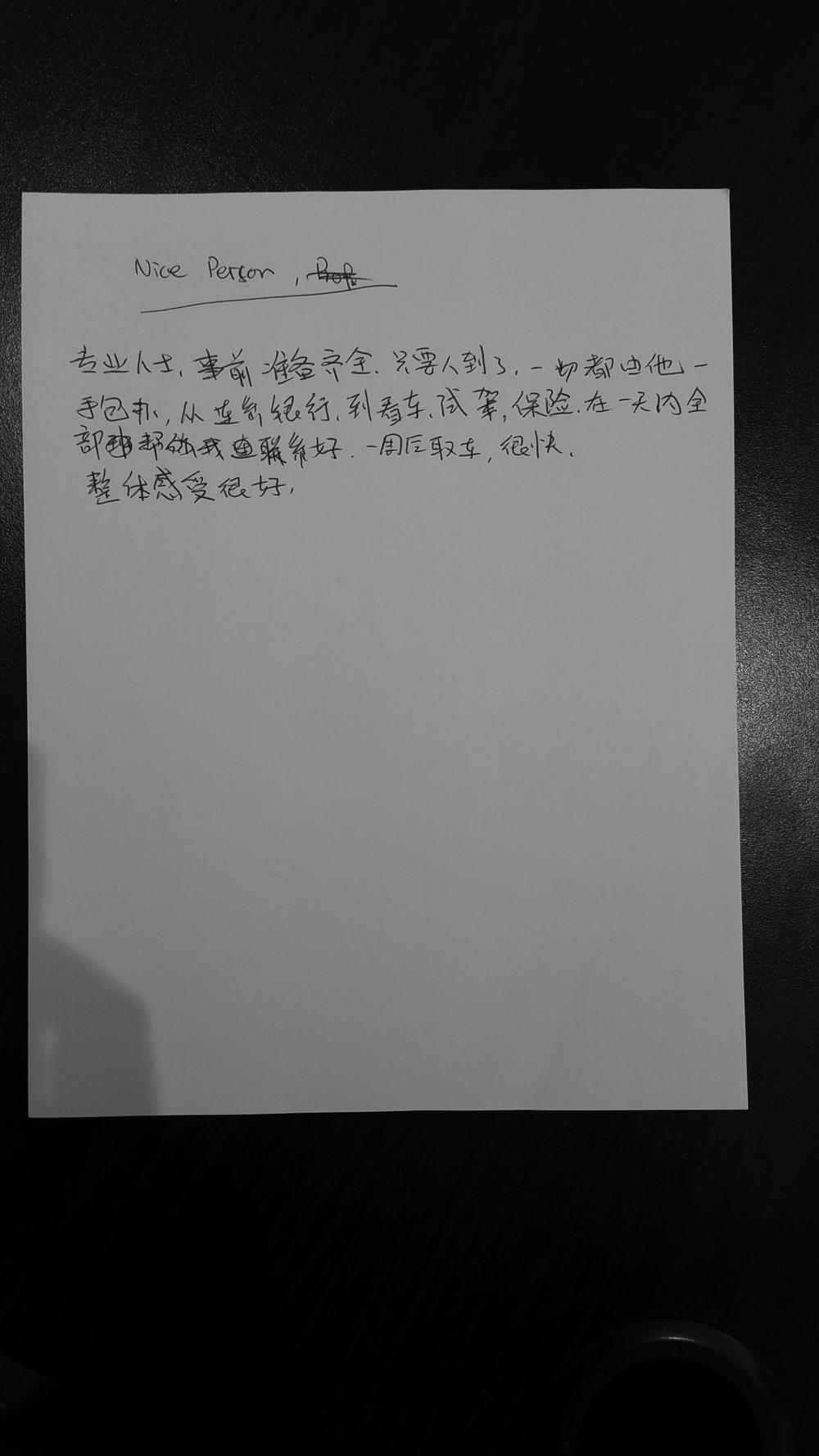 Chen shen_Testimonial.jpg