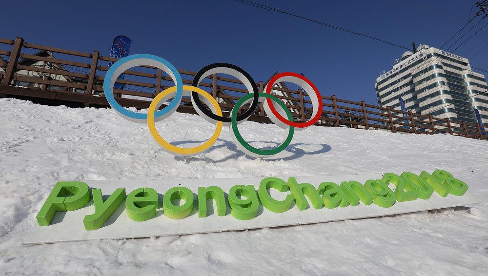 Credit: IOC/Chung Sungjun