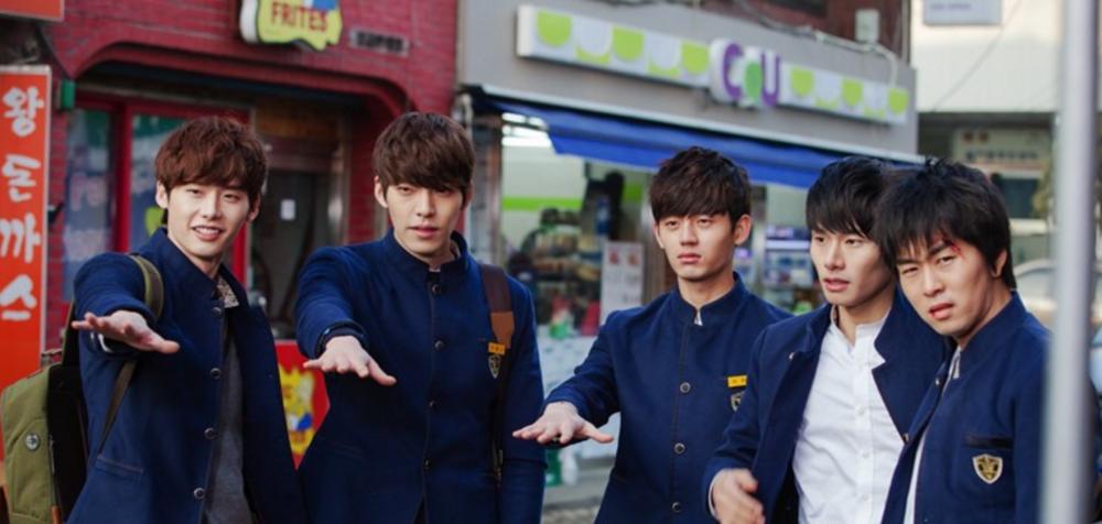 Photo: KBS