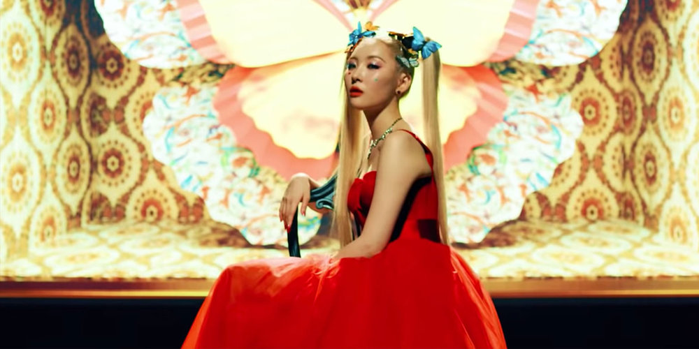 """Sunmi Makes a Power Move with """"Lalalay"""" — The Kraze"""