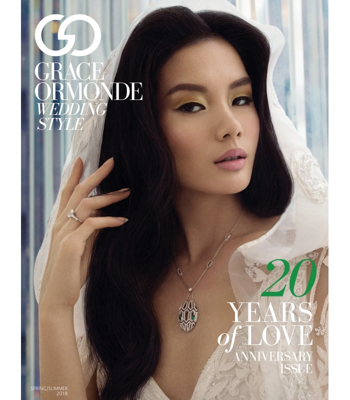 Grace Ormonde 2018