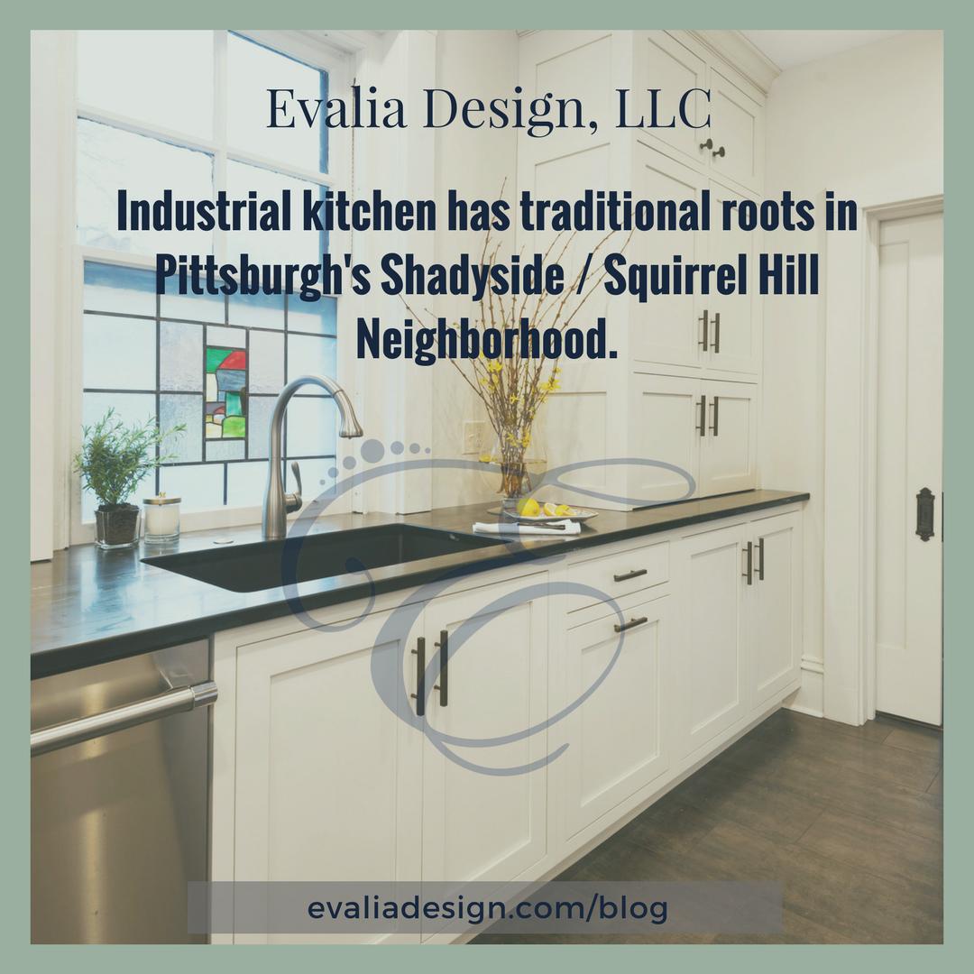 Design Spotlight   Industrial Kitchen — Evalia Design, LLC