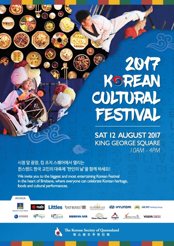 Korean festival.jpg