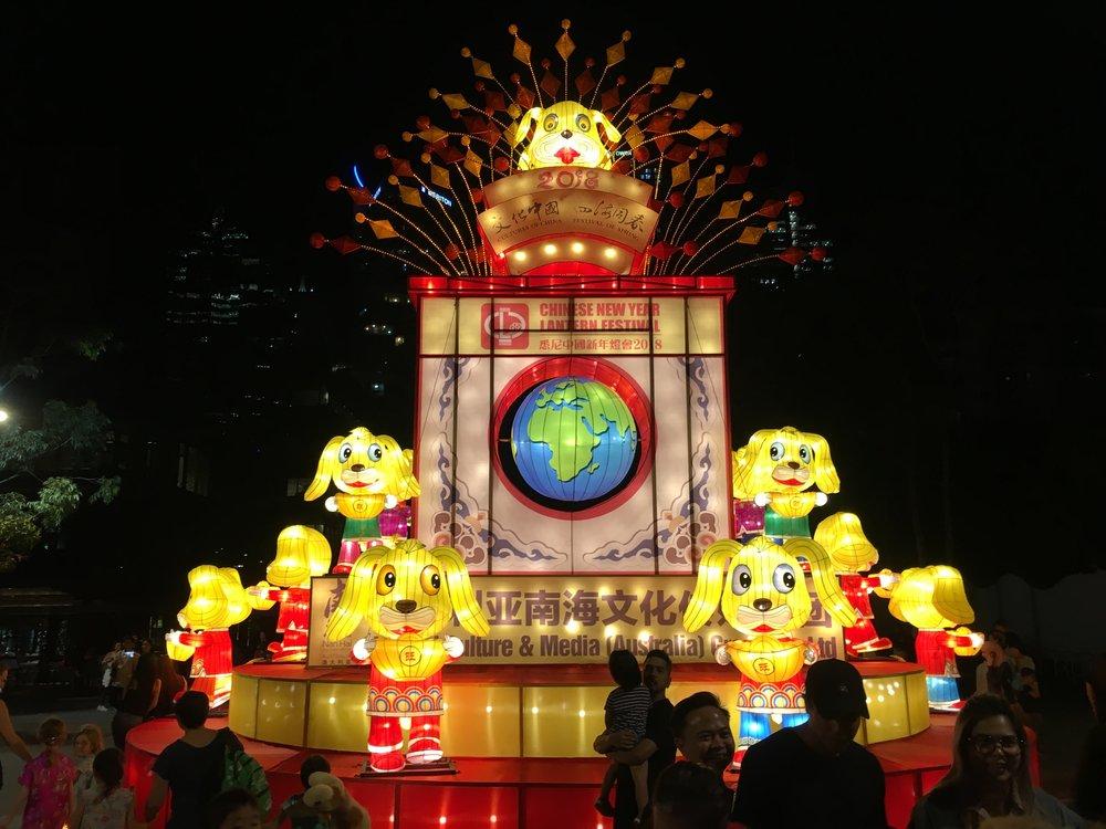 lantern festival 1.jpg