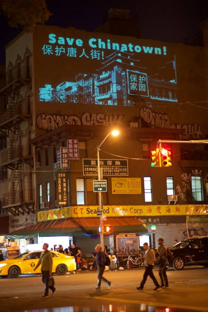 Another projection from September 24 (photo by Louis Chan, image courtesy Chinatown Art Brigade)