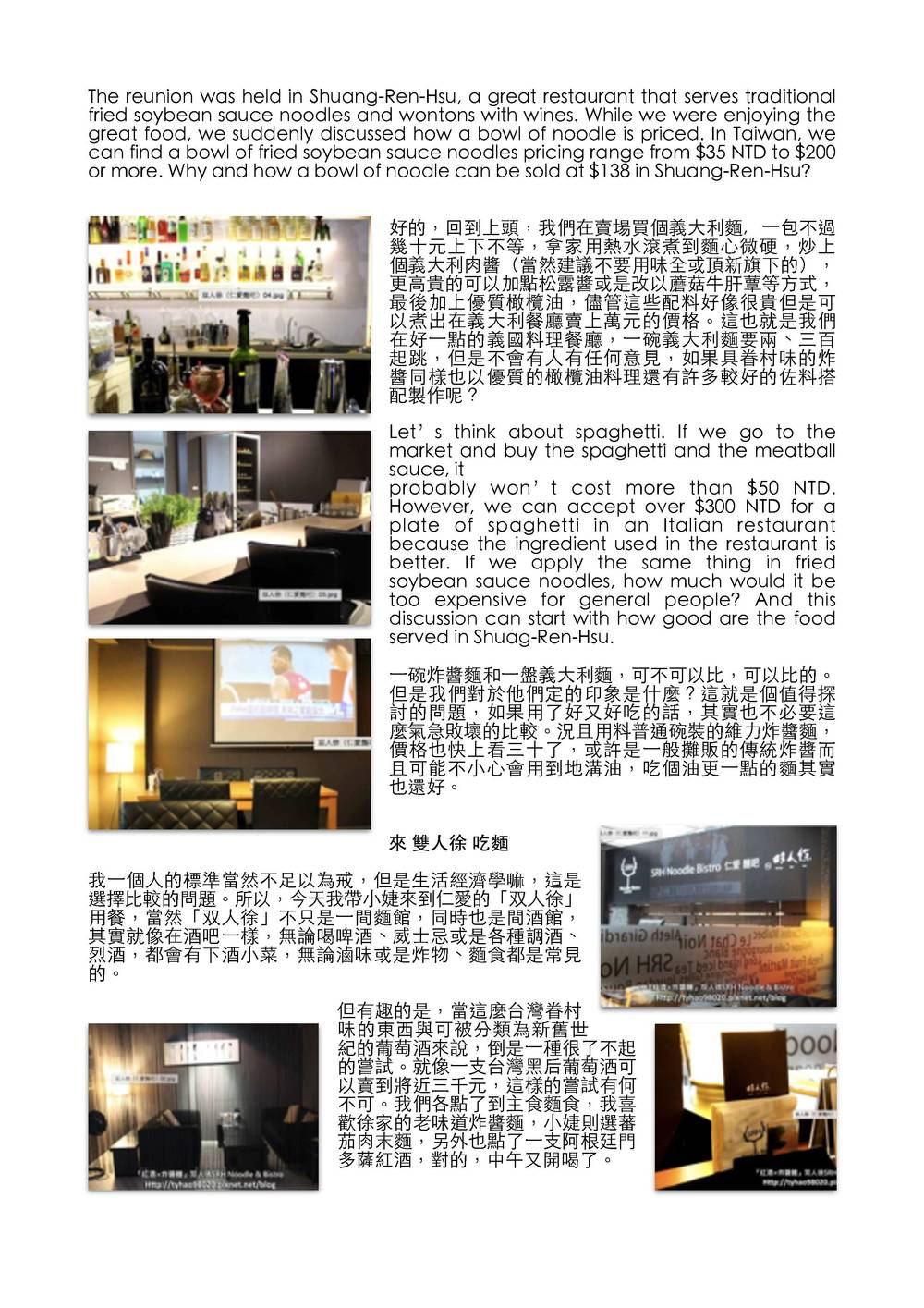 file-page2.jpg