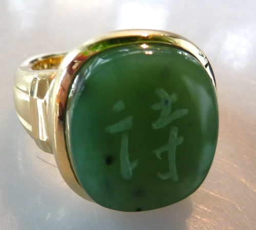 Ring-Jade-Poetry-Insignia.jpg