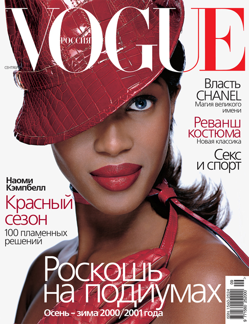 Vogue-2000-september-cover.jpg
